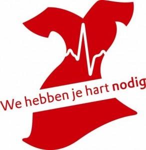 we_hebben_je_hart_nodig_logo-292x300