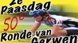 Receptie 50e Grote Ronde van Gerwen @ D'n Heuvel | Nuenen | Noord-Brabant | Nederland
